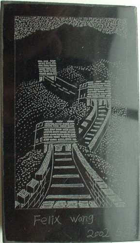 black hand carved plaque of Great Wall of China for Felix Wong