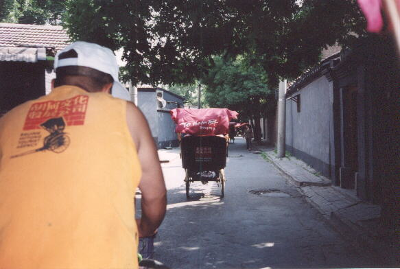 Featured photo for Hutong, Beijing