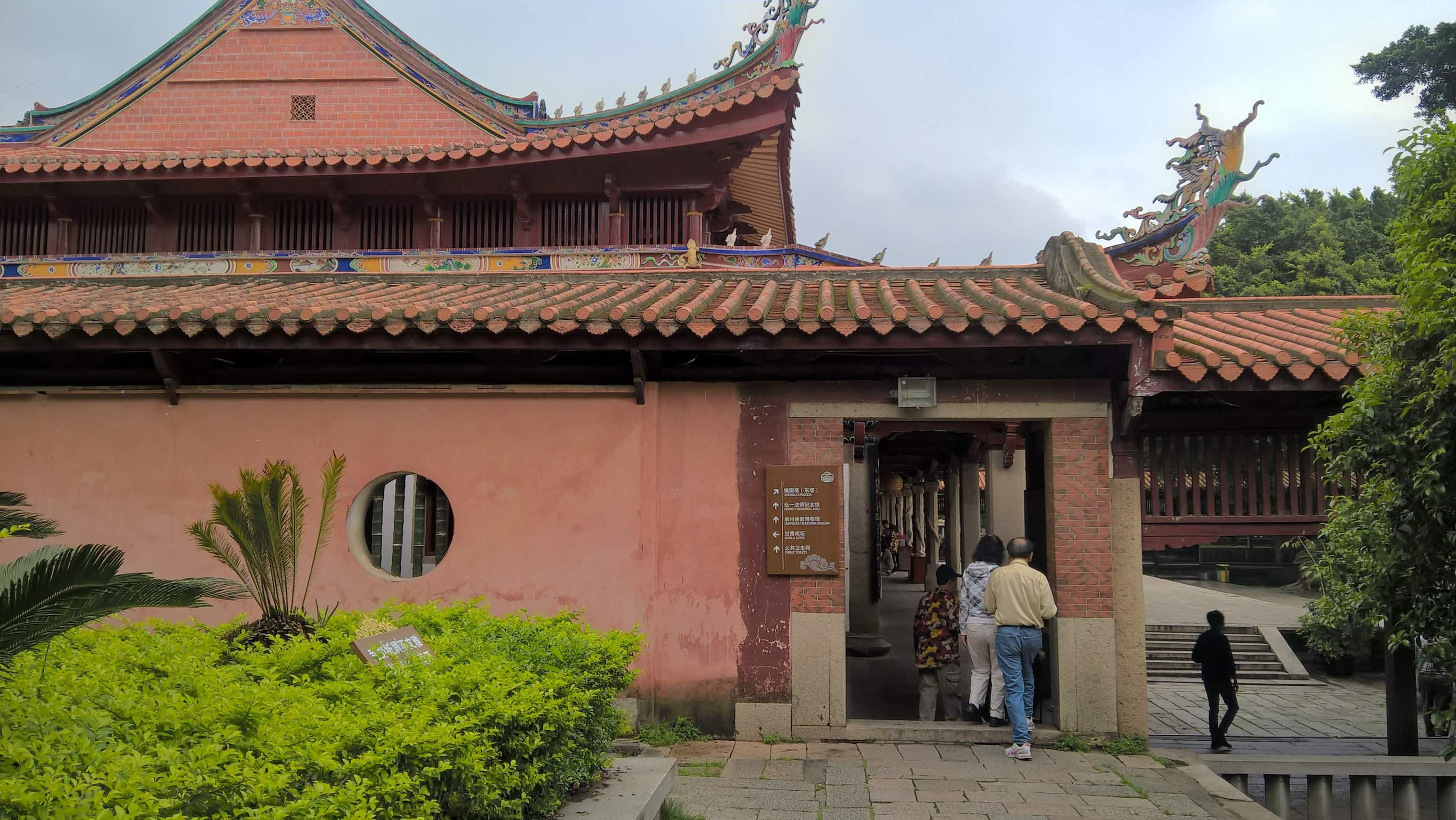 Featured photo for Kaiyuan Monastery, Quanzhou, China