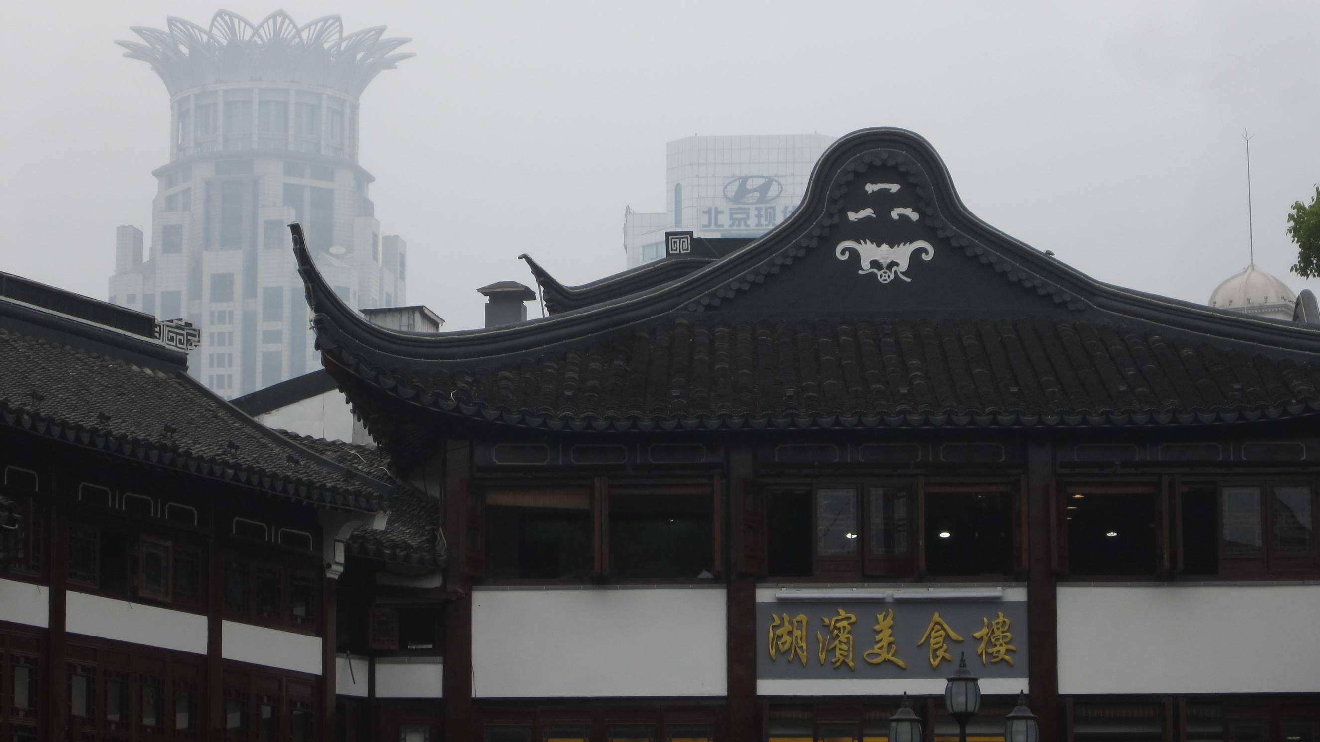 Building in the Town God's Temple area, with the top of the Bund Center in the background.
