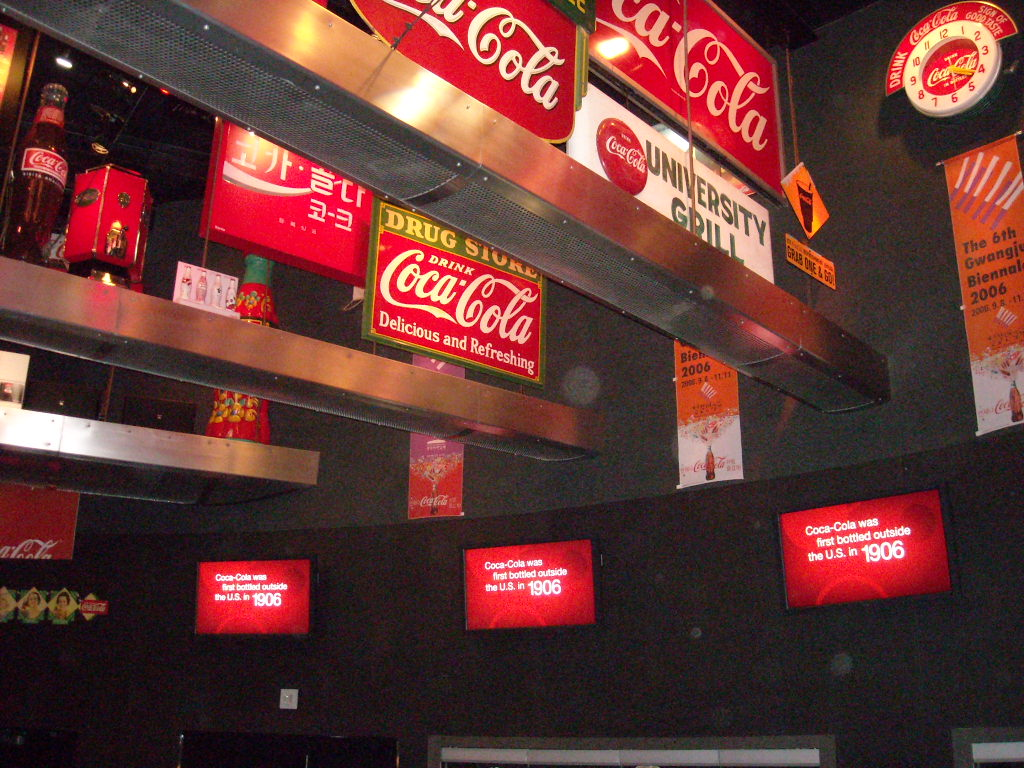 Featured photo for World of Coca-Cola