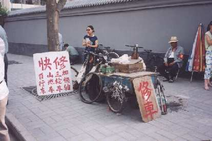 Bike parts being sold on the streets of Beijing.