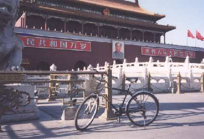 The Giant one-speed rental mountain bike with Mao in front of Tiananmen Square.