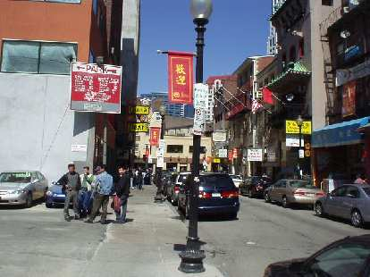 We then headed over to Chinatown, specifically to a restaurant named China Pearl.