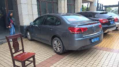Grey Citroën C4 sedan