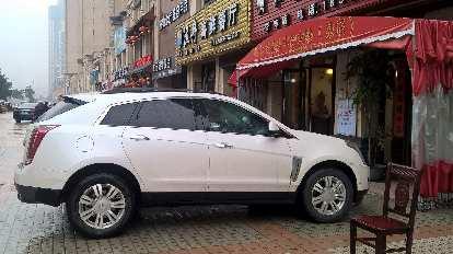 Pink Cadillac SRX in Xiamen, China.