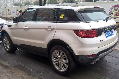 white Land Wind SUV