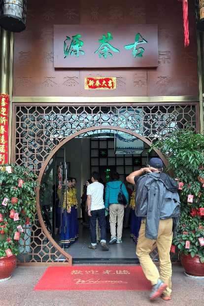 A tea house in Xiamen.