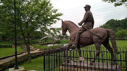 Horseman statue (I think of Chiang Kai-Shek) at the Cihu Memorial Statue Park.