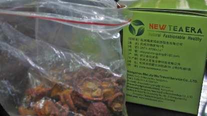 """New Tea Era Longjing green tea is """"fashionable!"""""""