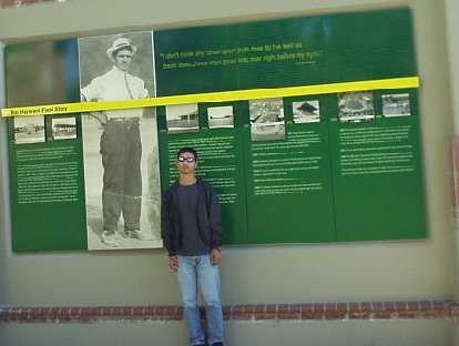 In 2004, the University of Oregon posted stories of Hayward Field and the legends it spawned.  Here is Felix Wong standing by a photo of Bill Bowerman, co-founder of Nike.  Legend has it he made the soles of the first Nike shoes with his wife's waffle iron.