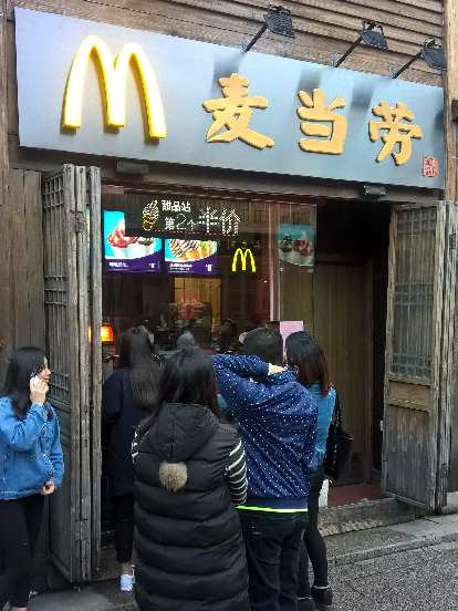 The line was out the door at this McDonald's in Fuzhou, China.
