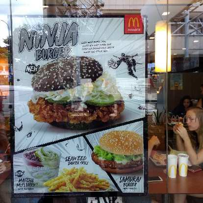 McDonald's in Singapore sells Ninja Burgers, Matcha McFlurrys with Read Bean, Seaweed Shaker Fries, and Samurai Burgers (along with their classic American foods).