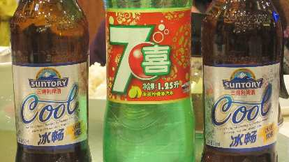 Suntory beer and 7up.