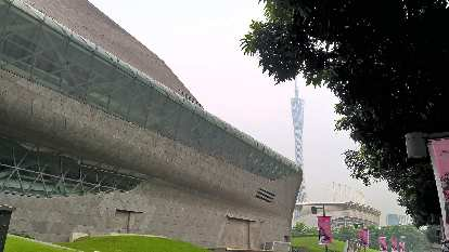 The Guangzhou Opera House.