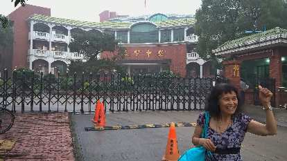 My mom in front of her old school when she lived a brief period of time (under a year) in the Panyu District of Guangzhou, China.