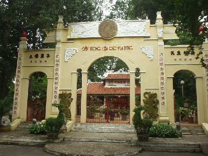 A temple in Tao Dao Park.