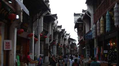 Tunxi Ancient Street.