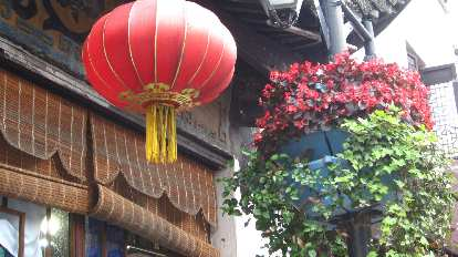 Lantern above Tunxi Ancient Street.
