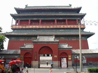 This is the Drum Tower in Hutong.