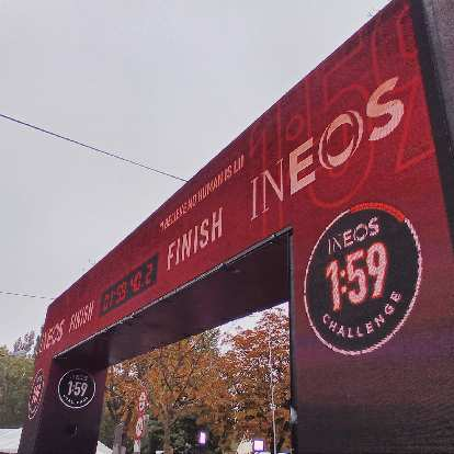 The finish chute of the INEOS 1:59 Challenge.