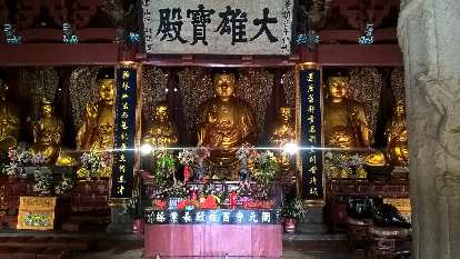 Buddhist tribute at the Kaiyuan Temple in Quanzhou, China.