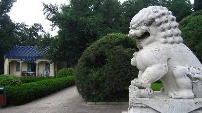Lion at the Sun Yat Sen Mausoleum.