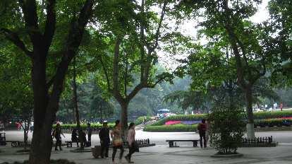 Landscaping at the Sun Yat Sen Mausoleum.