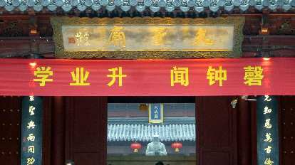 The Confucian Temple (Nanjing Fuzimiao) in Southern Nanjing.