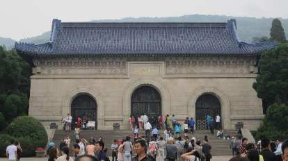 A building at the Sun Yat Sen Mausoleum.