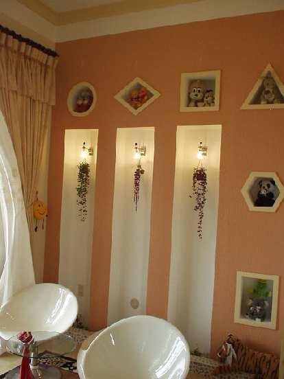 Kristy's room.