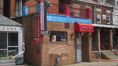Interesting combination of cuisine: Chinese and Cuban in the Oakland district of Pittsburgh.