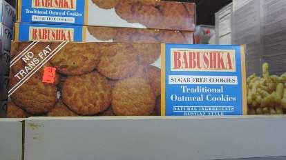 Babushka sugar free cookies. I think Babushka is also used as a term of endearment.