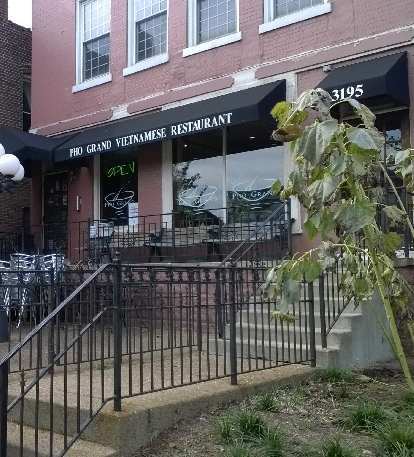 The Pho Grand Vietnamese Restaurant, which my friend Alyssa used to frequent when she was living here and recommended.