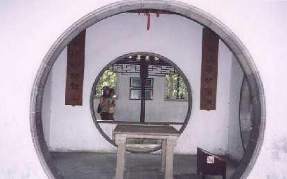 Circular passageway.