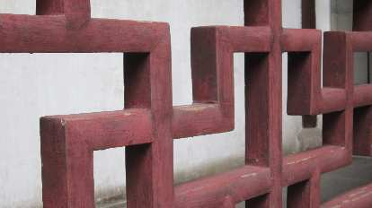 Classic Chinese fence carvings.