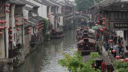 Shan Tang Street is a Venice-like water village, but Chinese style, in Suzhou.