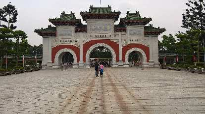 The entrance gates of the National Revolutionary Martyrs' Shrine.