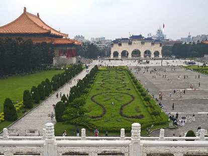 The view from the National Chiang Kai-shek Memorial Hall in Taipei, Taiwan.