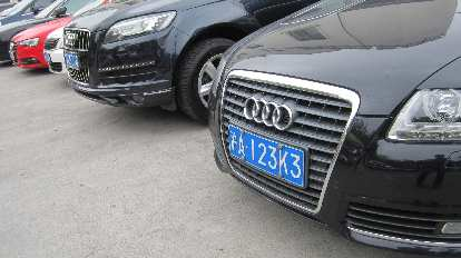 Audis are very popular in China.