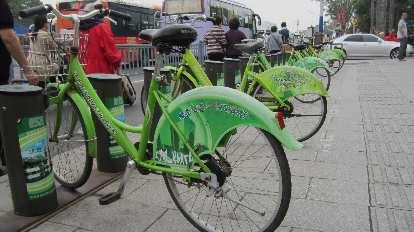 City share bikes in Suzhou.