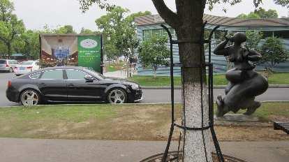 Audi A7 at Suzhou's Bird's Nest.