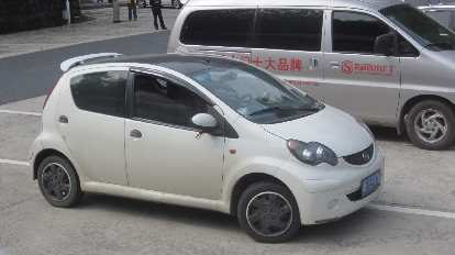 "This BYD (""Build Your Dreams"") was kind of cute."