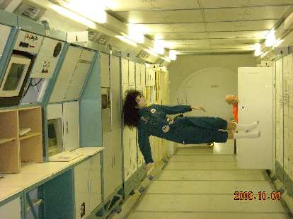 A mockup of an anti-gravity room.