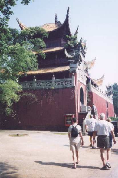 The Yeuyang tower.  That's Helen and Dave walking towards it.