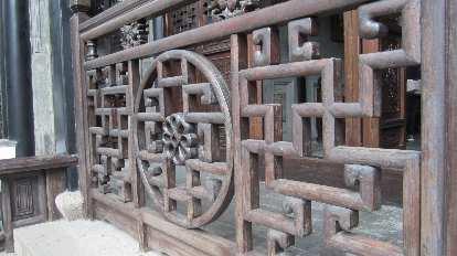 Fence at Xue Family Garden.