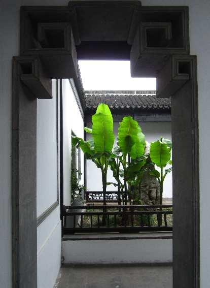 Doorway at Xue Family Garden.