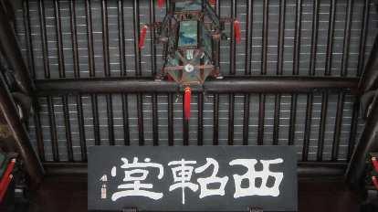 Ceiling at Xue Family Garden.