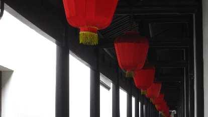 Lanterns at Xue Family Garden.