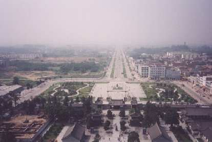 The view of Xian from the top of the Pagoda, which was 7 stories tall.